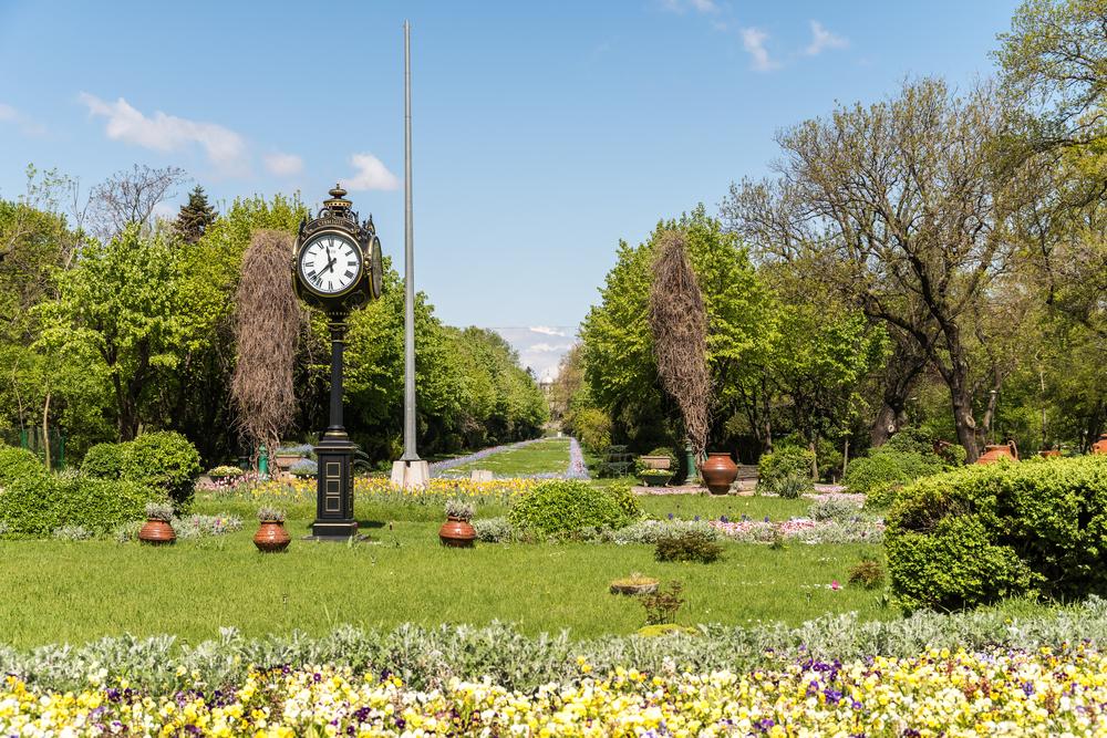 Parcuri din București - Cișmigiu